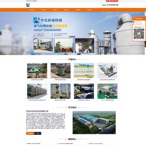 淮北中北环境科技
