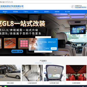 马鞍山GL8商务车改装