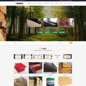 淮北万林木业