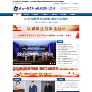 淮北应吉演练网站建设